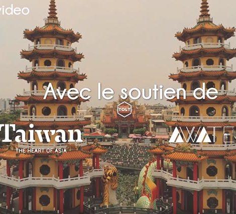值得驕傲的觀光影片「不要去臺灣」,跟著法國Youtuber遊臺灣