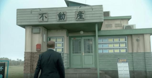 日本短片分享-來世不動產