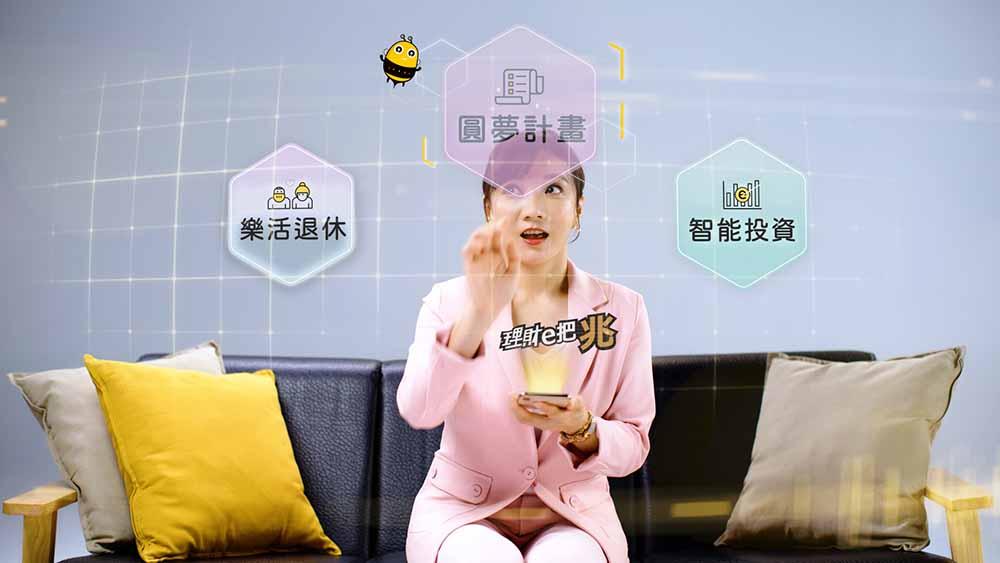 兆豐理財機器人-廣告影片