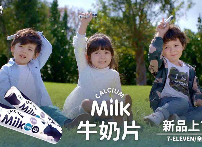 保力達-牛奶鈣片小孩篇