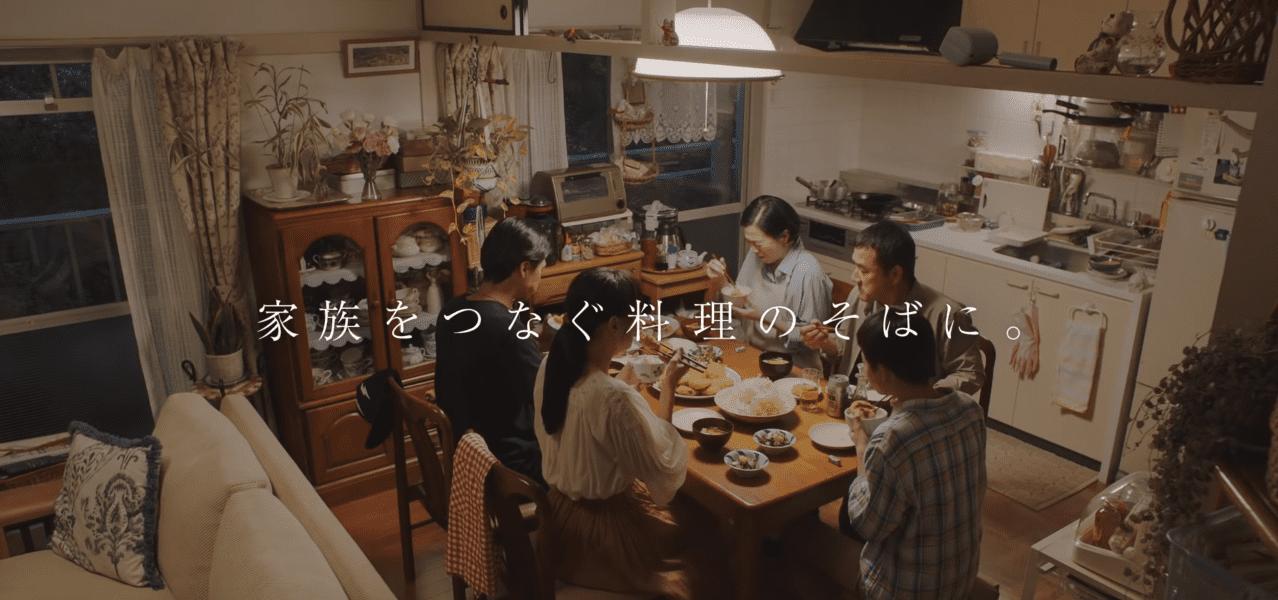 今天要吃什麼? 平凡的家庭日常即是感動