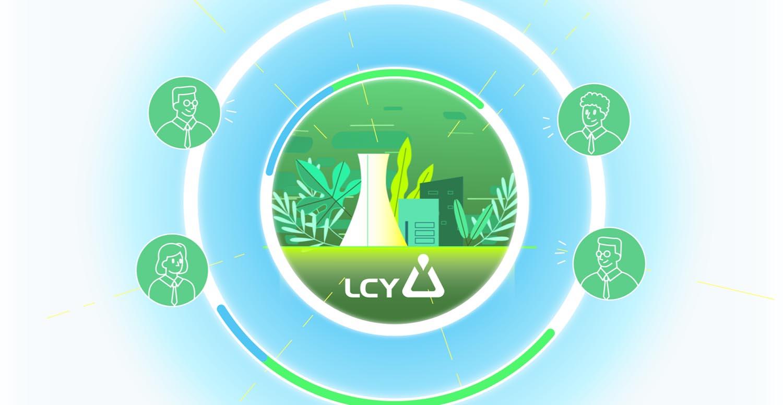 LCY 雙循環經濟動畫影片