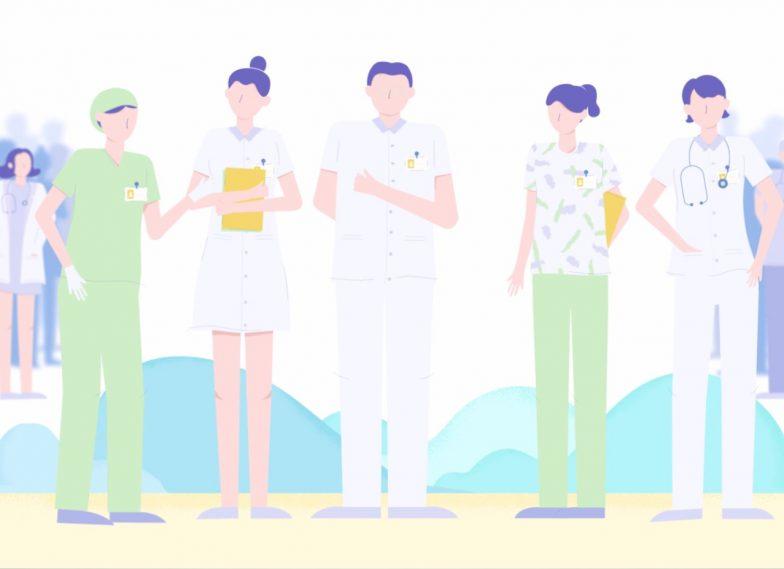 照護司-照護司任務動畫