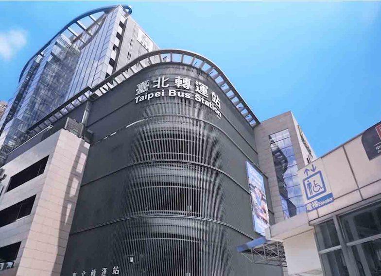 臺北轉運站 形象影片