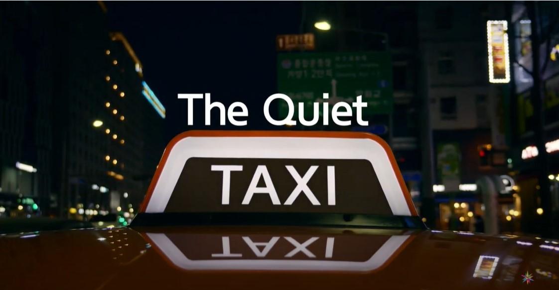 【無聲計程車】The Quiet Taxi
