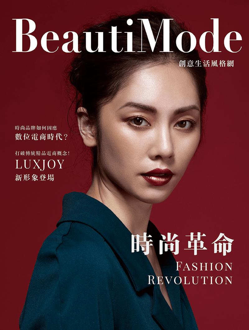 BeautiMode雜誌拍攝