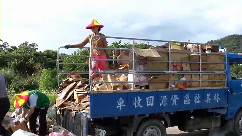 農村短片拍攝-林美社區(國語版)