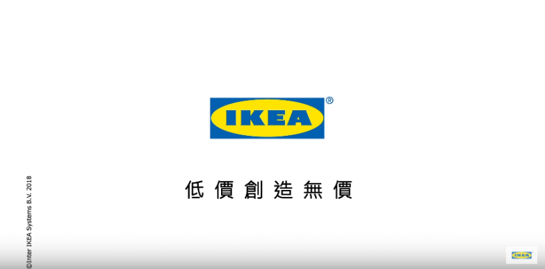 颱風夜+蠟燭=噢耶?IKEA創意廣告很廢超爆笑!