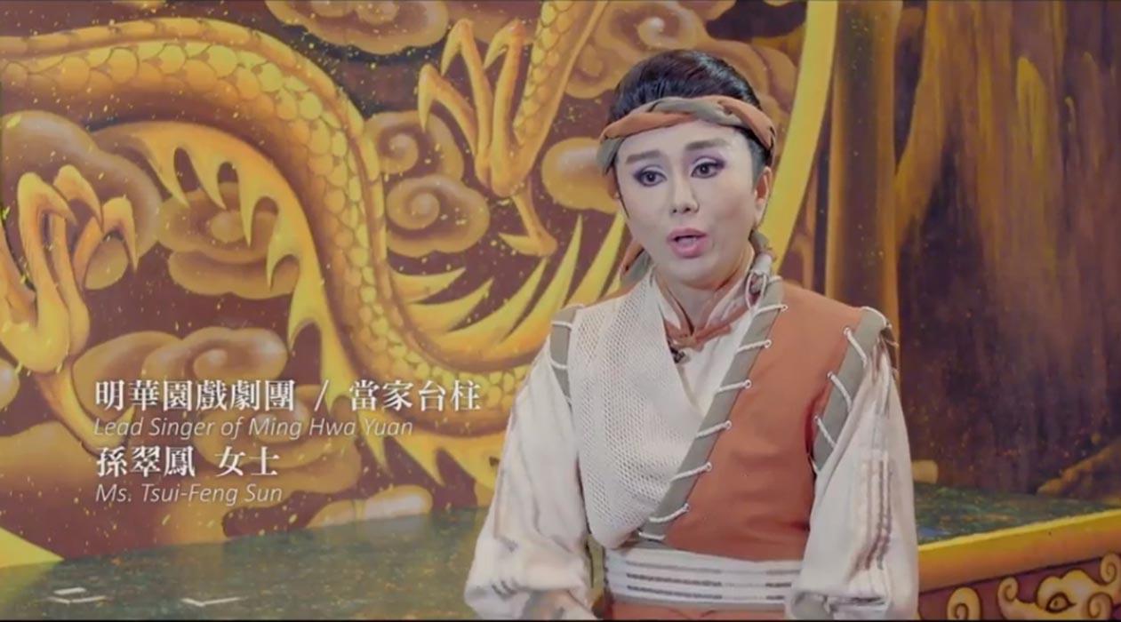 第二十一屆臺北文化獎