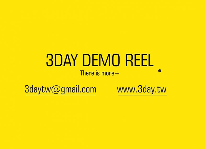 3DAY影像-2016DEMO