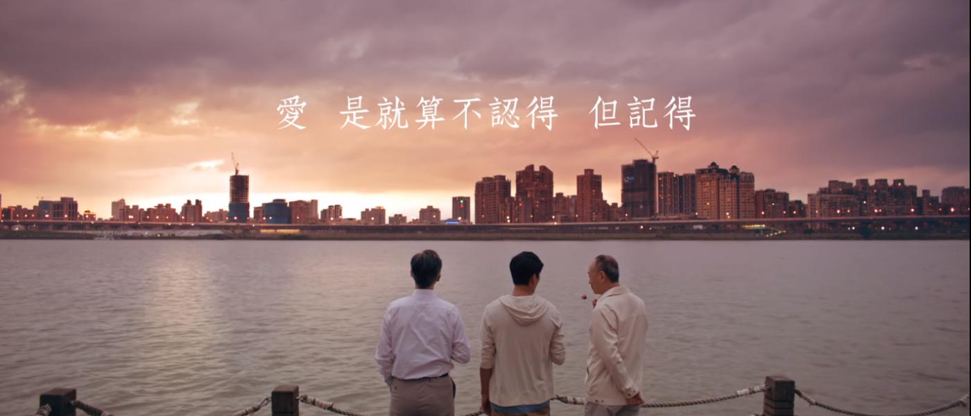 【汽車廣告「兩個爸爸」】奪下最感人微電影廣告,感動上萬觀眾