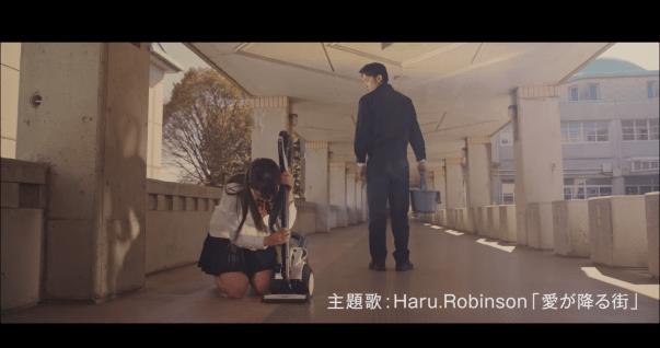 「當愛情降臨時,就像一陣旋風」,日本女高中生與風神的愛戀
