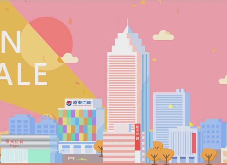 永豐銀行-週年慶信用卡廣告