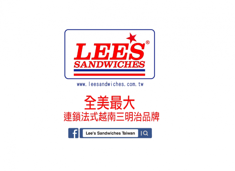 Lee's Sandwiches 短片製作