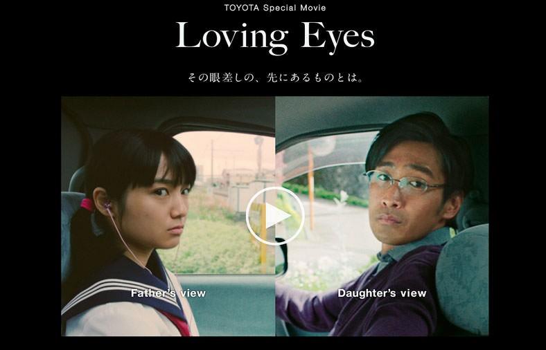愛的視線-日本感人廣告又一發