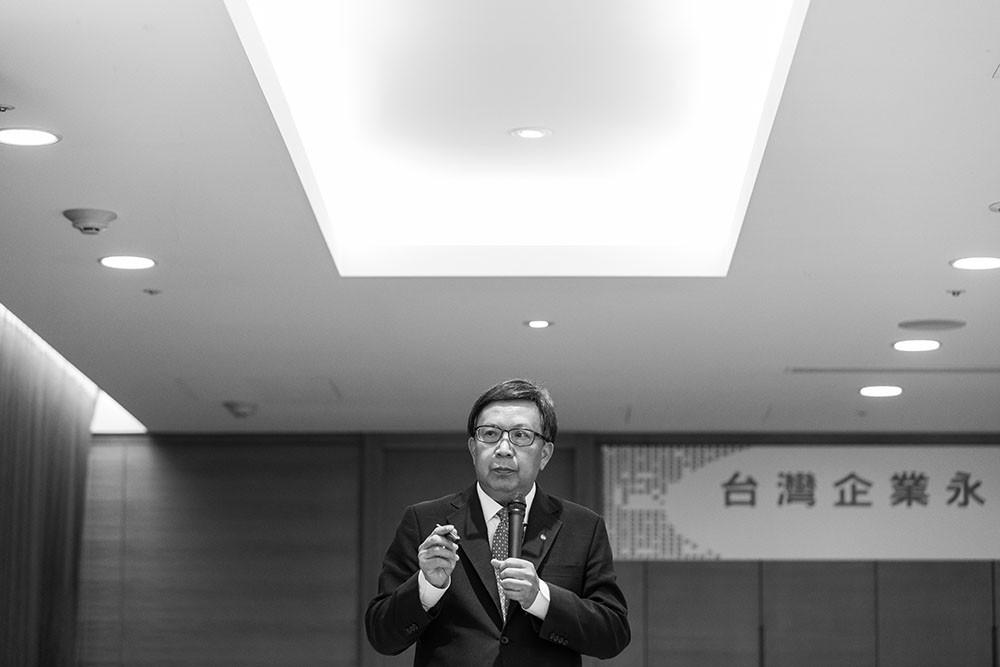 永豐銀行 企業永續研訓會議記錄