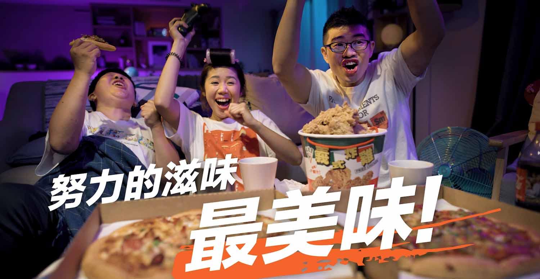 拿坡里PIZZA -產品廣告