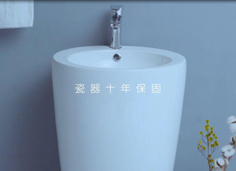 OVO京典衛浴 系列影片