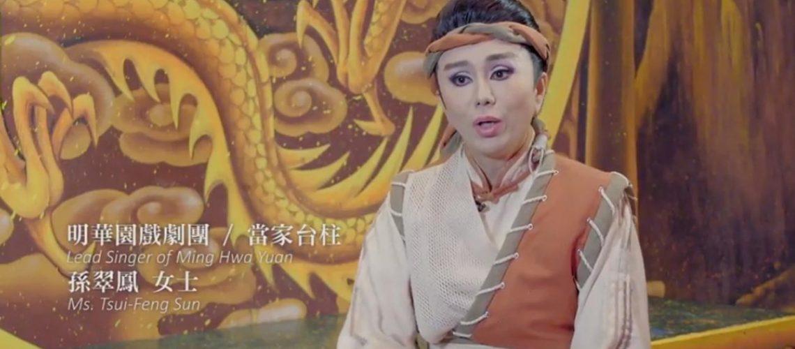 第21屆台北文化獎