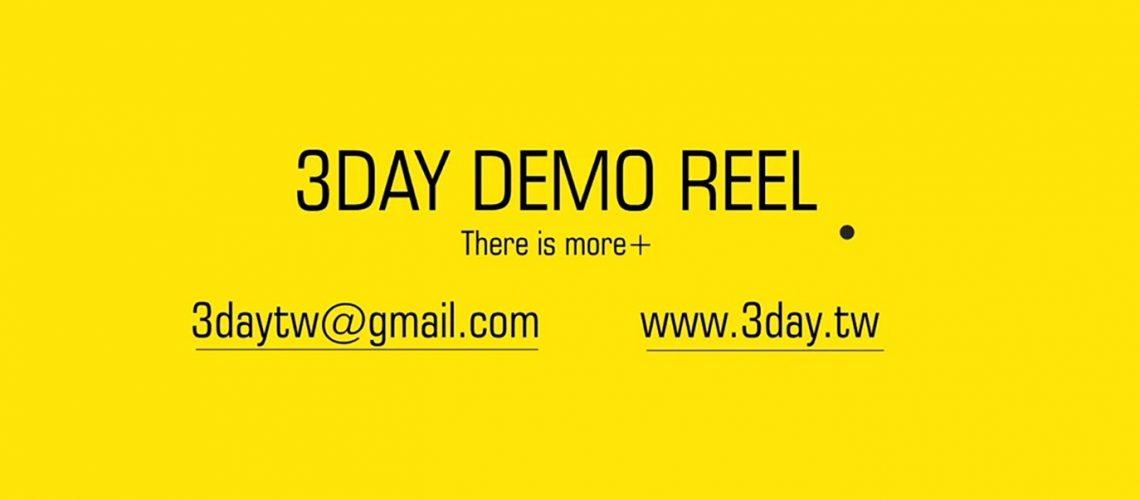 DEMO REEL 3DAY STUDIO