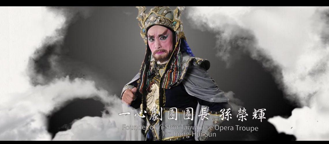 臺北市文化局-文化獎紀錄影片