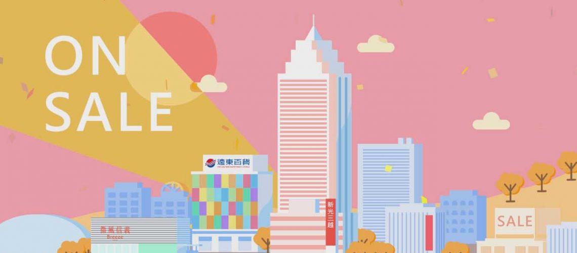 永豐銀行周年慶