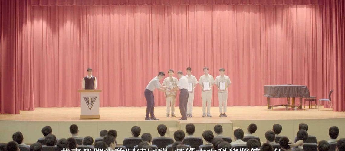 臺北市教育局行銷短片