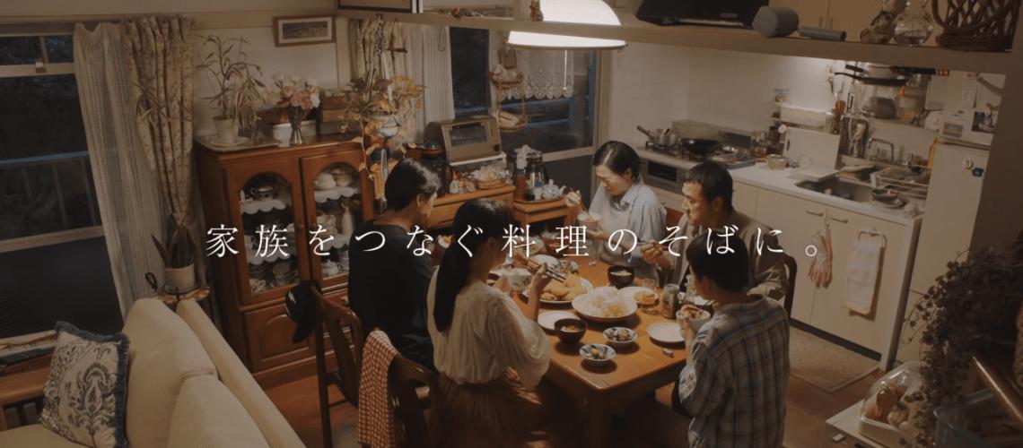 東京瓦斯3