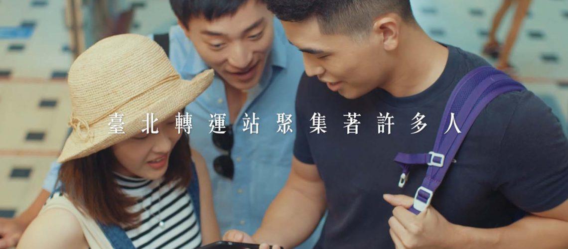 臺北轉運站APP宣傳-1