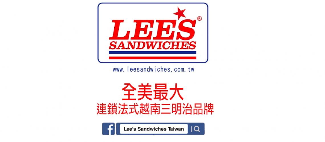 Lee's Sandwiches 短片製作