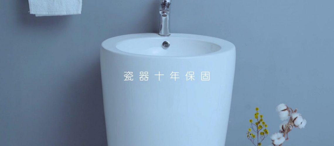 OVO京典衛浴