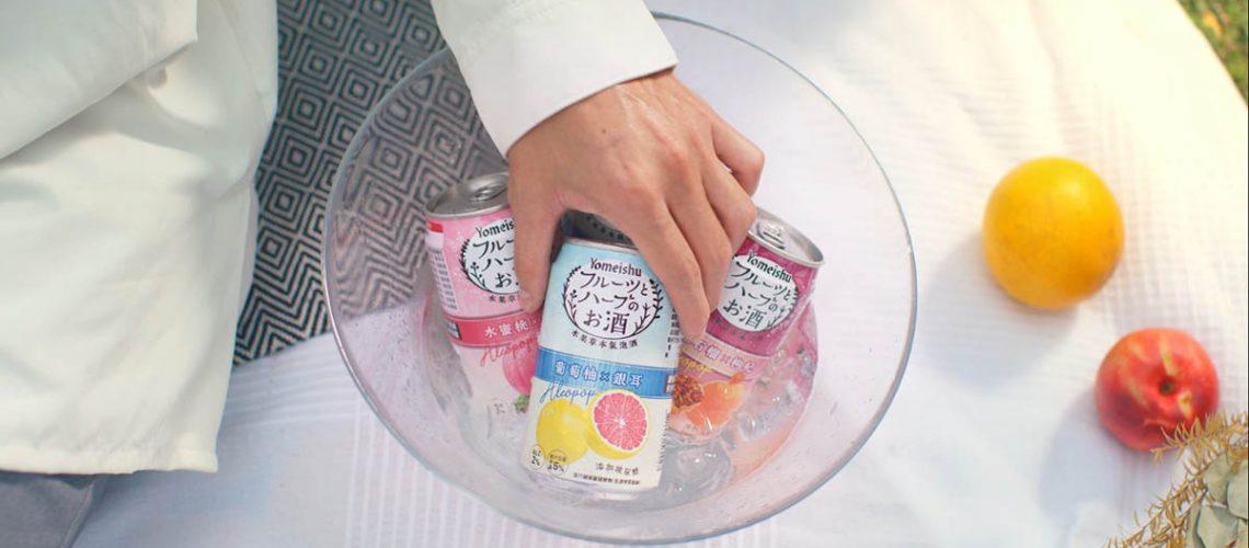 Yomeishu水果草本氣泡酒