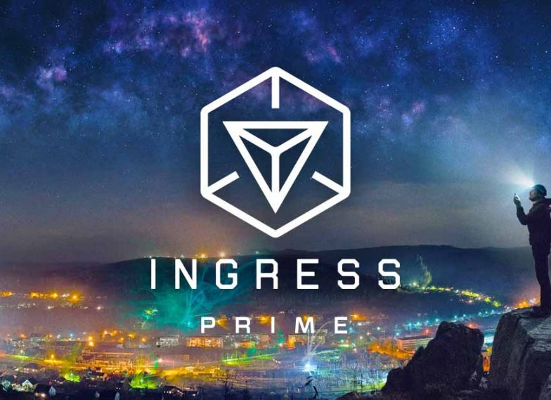 Ingress TW /google活動紀錄
